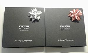 st valentine original gift box