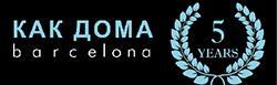 Kakdoma Barcelona — concierge service